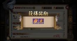 阴阳师大岳丸超鬼王打法攻略