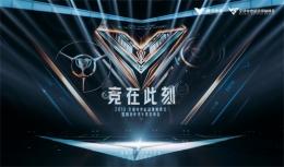 探索国民游戏更大的电竞价值,《王者荣耀》亮相2019全球电竞运动领袖峰会暨腾讯电竞年度发布会