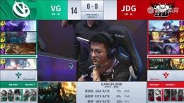 2019lpl夏季赛6月22日JDG VS VG比赛直播视频