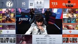 2019lpl夏季赛6月22日IG VS TES比赛直播视频