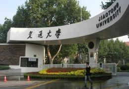 上海交大土味招生是怎么回事 上海交大土味招生是什么情况
