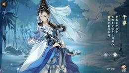 剑网3指尖江湖辣椒采集地点一览