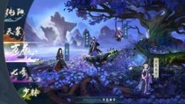 剑网3指尖江湖灵芝采集地点一览