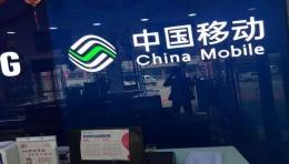 中国移动将采用诺基亚新MAA技术是怎么回事?