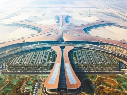北京新机场竣工是怎么回事 北京新机场竣工是真的吗