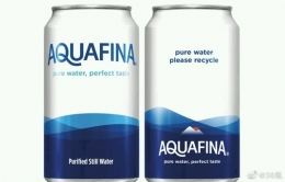 百事纯净水将改用铝罐是怎么回事 百事纯净水将改用铝罐是真的吗