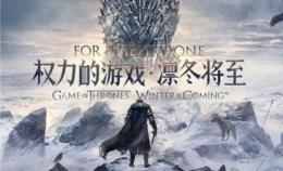 《权力的游戏:凛冬将至》家族祝福作用效果一览