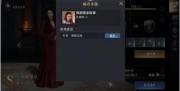 《权力的游戏:凛冬将至》梅丽桑卓技能属性一览