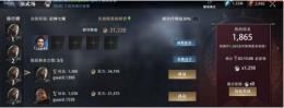 《权力的游戏:凛冬将至》演武场玩法攻略