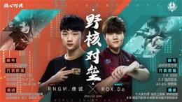 2019年王者荣耀世界冠军杯小组赛今日12:00开战,揭幕战中韩对决