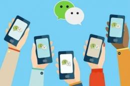 微信上线一物一码功能是怎么回事 微信上线一物一码功能是什么情况
