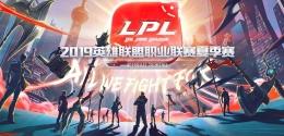 2019lpl夏季赛7月23日RW VS LGD比赛直播视频