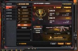 CF枪王排位新模式1V1狙击单挑战攻略