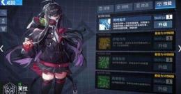 重装战姬SSR机师抽取技巧攻略