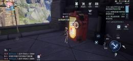 龙族幻想神奇扭蛋机位置坐标一览