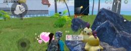 《和平精英》黄鸡气球获取方法/作用一览