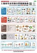 西瓜皮是什么垃圾?