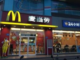 麦当劳外卖比堂食定价高是怎么回事 麦当劳外卖比堂食定价高是真的吗