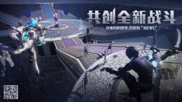 龙族幻想NPC炼金部人员位置一览