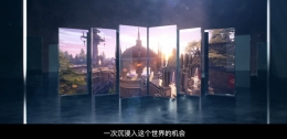 龙族幻想NPC刘大可位置坐标一览