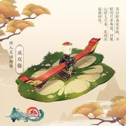 《剑网3:指尖江湖》跷跷板成双椽获取攻略