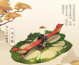 剑网3指尖江湖鹊羽获取攻略