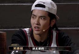 《中国新说唱》2019总决赛什么时候播?
