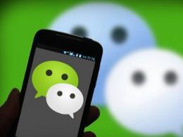 微信刷脸领电子结婚证方法教程