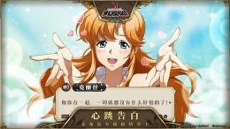 梦幻模拟战艾露萨利亚守护日活动奖励一览