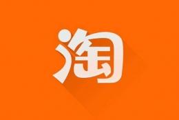 淘宝app搜看鬼故事玩法教程