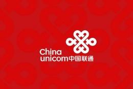 中国联通曝光5G手机是怎么回事 中国联通曝光5G手机是真的吗
