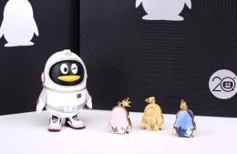 QQ20周年纪念版礼盒套餐内容介绍