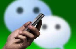 微信扫一扫黑屏无法扫码解决办法教程