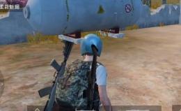 和平精英油罐透视射击技巧攻略