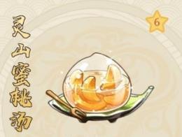 精灵食肆菜肴灵山蜜桃汤制作配方一览
