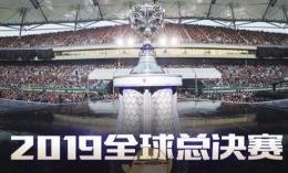 2019lolS9世界总决赛主题曲介绍