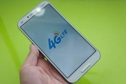 4G用户月均使用流量达7G是怎么回事?