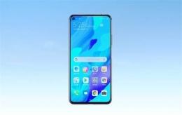 华为nova5T手机发布会直播地址