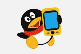 手机QQ开启朗读聊天内容10分3D方法 教程