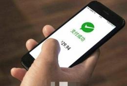 微信支付二维码被诉侵权是怎么回事?