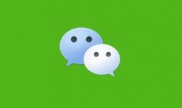 微信7.0.6.1版本更新内容介绍