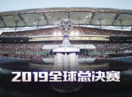 lolS9全球总决赛各赛区参赛队伍名单资料