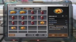 明日之后莲蓉双黄月饼制作配方一览