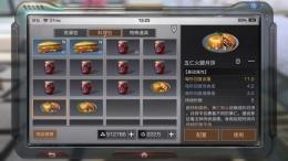 《明日之后》五仁火腿月饼配方一览