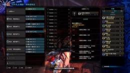 《怪物猎人世界》冰原DLC属性滑步弓配装攻略