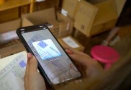 支付宝app扫发票贷款10分3D方法 教程
