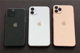 苹果iphone11pro屏占比是多少 iphone11pro屏幕尺寸多大