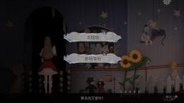 人偶馆绮幻夜结局3希望的光芒达成方法攻略
