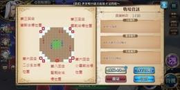 梦幻模拟战亚洲必赢世界顶级博彩光辉的教导通关攻略