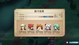梦幻模拟战70凤凰通关攻略